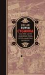 Cyganka oraz inne satyry i humoreski prozą, teksty kabaretowe i aforyzmy - Julian Tuwim