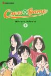 Cross Game 8 - Mitsuru Adachi