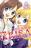 Arisa, Vol. 12 - Natsumi Ando