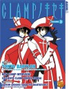 Clamp no Kiseki, Volume 3 - CLAMP