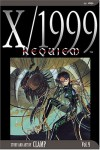 X/1999, Volume 09: Requiem - CLAMP