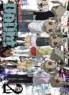 Doubt, Vol. 2 - Yoshiki Tonogai