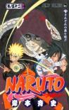 NARUTO -ナルト- 巻ノ五十二 - Masashi Kishimoto