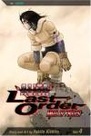 Battle Angel - Alita Last Order: Angel of Protest - Yukito Kishiro