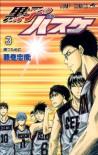 Kuroko no Basuke, Vol. 3 - Tadatoshi Fujimaki