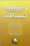 Fiqh Made Easy: A Basic Textbook of Fiqh - صالح بن غانم السدلان, Jamaal al-Din M. Zarabozo