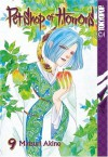 Pet Shop of Horrors, Volume 09 - Matsuri Akino