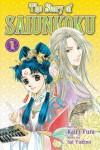 The Story of Saiunkoku, Vol. 1 - Kairi Yura, Sai Yukino
