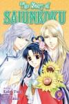 The Story of Saiunkoku, Vol. 9 - Sai Yukino, Kairi Yura