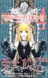 Deathnote Vol. 4  (in Japanese) - Tsugumi Ohba, Takeshi Obata