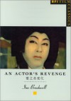 An Actor's Revenge (BFI Film Classics) - Ian Breakwell
