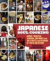 Japanese Soul Cooking: Ramen, Tonkatsu, Tempura, and More from the Streets and Kitchens of Tokyo and Beyond - Tadashi Ono, Harris Salat