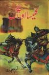 Kaleesa Aur Aag - Naseem Hijazi