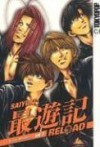Saiyuki Reload, Volume 2 - Kazuya Minekura