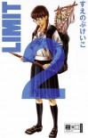 Limit, Vol. 2  - Keiko Suenobu