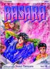 Basara, Vol. 18 - Yumi Tamura