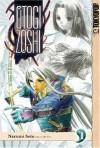 Otogi Zoshi: Volume 1 - Narumi Seto