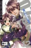 07-Ghost 12 - Yuki Amemiya