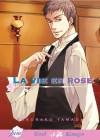 La Vie en Rose - Sakurako Yamada, ヤマダ サクラコ