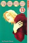 Mars, Book 13 - Fuyumi Soryo