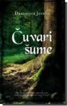 Čuvari šume - Unknown Author 34