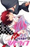 Shinobi Life, Vol. 09 - Shoko Conami