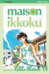 Maison Ikkoku, Volume 14 - Rumiko Takahashi