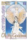Oh My Goddess! Volume 17: Traveler (Original Format) - Kosuke Fujishima, Kosuke Fujishima