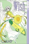 Wish, Vol. 2 - Clamp