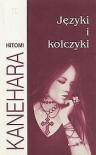 Języki i kolczyki - Hitomi Kanehara