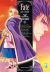 Fate/Stay Night n. 18 - Datto Nishiwaki, Type Moon