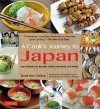 A Cook's Journey to Japan: 100 Homestyle Recipes from Japanese Kitchens - Sarah Marx Feldner, Noboru Murata, Elizabeth Andoh