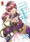 07-Ghost vol. 12 - Yuki Amemiya, Yukino Ichihara