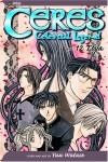 Ceres: Celestial Legend, Vol. 12: Toya - Yuu Watase