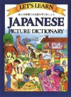 Let's Learn Japanese Picture Dictionary - Marlene Goodman