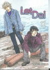 Let Dai, Volume 12 - Sooyeon Won