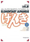 Genki I: An Integrated Course in Elementary Japanese I - Eri Banno