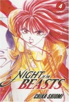 Night of the Beasts, Vol. 4 - Chika Shiomi
