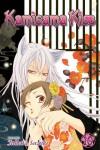 Kamisama Kiss, Vol. 10 - Julietta Suzuki