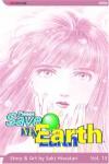 Please Save My Earth, Volume 13 - Saki Hiwatari