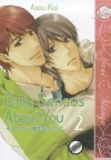 Only Serious About You 2 - Kai Asou