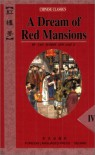 A Dream of Red Mansions - Cao Xueqin, Yang Xianyi, Gladys Yang