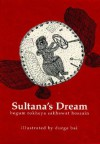 Sultana's Dream - Rokeya Sakhawat Hossain,  Durga Bai