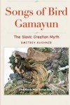 Songs of Bird Gamayun: The Slavic Creation Myth (The Slavic Way) (Volume 3) - Dmitriy Kushnir