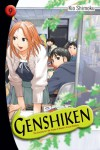 Genshiken: The Society for the Study of Modern Visual Culture 9 - Shimoku Kio, David Ury