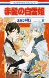 Akagami no Shirayukihime, Vol. 06 - Sorata Akizuki
