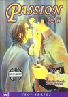 Passion, Volume 01 - Gotou Shinobu, Takaku Shouko