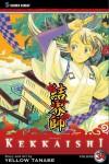 Kekkaishi, Vol. 34 (Kekkaishi, #34) - Yellow Tanabe