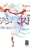 Sonnensturm Bd. 4 - Yuiji Aniya (阿仁谷ユイジ), Costa Caspary