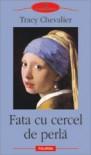 Fata cu cercel de perlă - Horia Florian Popescu, Tracy Chevalier